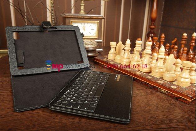 Фирменный чехол со съёмной клавиатурой для Acer Iconia Tab A500/A501 черный кожаный + гарантия