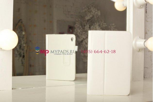 """Фирменный чехол-обложка для Acer Iconia Tab W3-810/811 белый кожаный """"Prestige"""""""