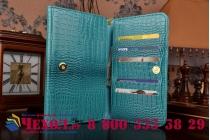 Фирменный роскошный эксклюзивный чехол-клатч/портмоне/сумочка/кошелек из лаковой кожи крокодила для планшета Acer Iconia One 7 B1-780. Только в нашем магазине. Количество ограничено.