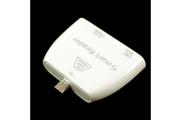 USB-переходник + карт-ридер для Acer Iconia Tab B1-730/B7-731HD