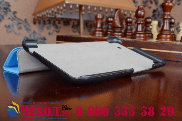 """Фирменный умный чехол-книжка самый тонкий в мире для Acer Iconia Talk S A1-724 7"""" """"Il Sottile"""" голубой пластиковый"""
