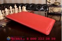 Фирменный оригинальный чехол-клатч-сумка с визитницей для iPad Pro 12.9 из качественной импортной кожи красный