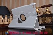 Чехол для iPad Mini поворотный серебристый