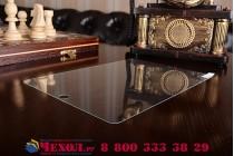"""Фирменное защитное закалённое противоударное стекло премиум-класса из качественного японского материала с олеофобным покрытием для iPad Pro 9.7"""""""