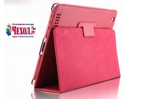 """Чехол для iPad Pro 9.7"""" красный кожаный"""