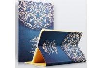 """Фирменный необычный чехол для iPad Mini 4 """"тематика книга в Винтажном стиле"""""""