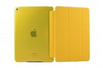 Фирменный ультра-тонкий чехол-футляр-книжка для iPad Mini 4 желтый пластиковый