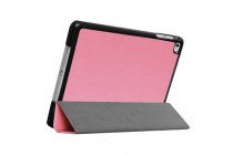 """Фирменный умный чехол-книжка самый тонкий в мире для iPad mini 4 """"Il Sottile"""" розовый кожаный"""
