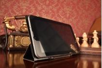Чехол с вырезом под камеру для планшета Acer Aspire Switch 12 с дизайном Smart Cover ультратонкий и лёгкий. цвет в ассортименте