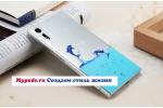 Фирменная ультра-тонкая полимерная задняя панель-чехол-накладка из силикона для Sony Xperia XZ/XZs/ XZ Dual 5.2 (F8331 / F8332) прозрачная тематика Дельфин
