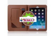 Фирменный премиальный чехол бизнес класса для iPad Air 2 с визитницей из качественной импортной кожи малиновый