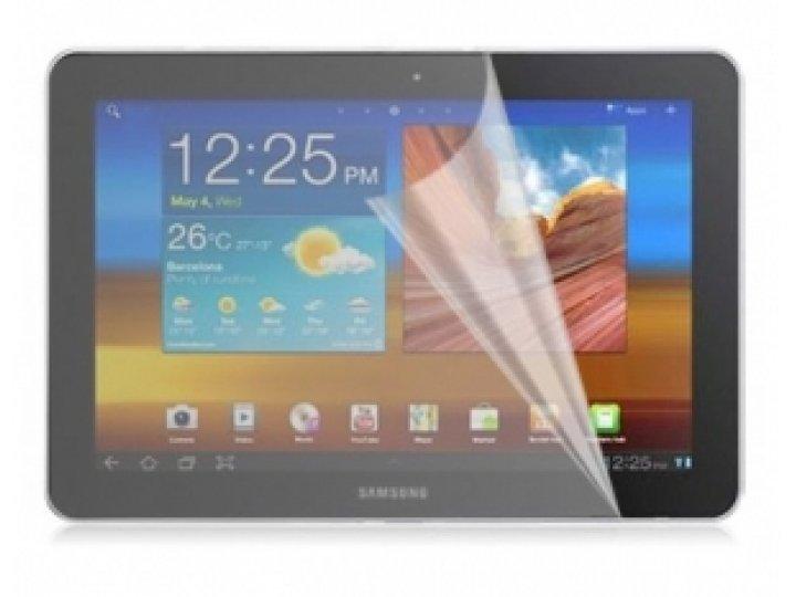 Защитная пленка для Samsung 10.1 P7500 глянцевая..