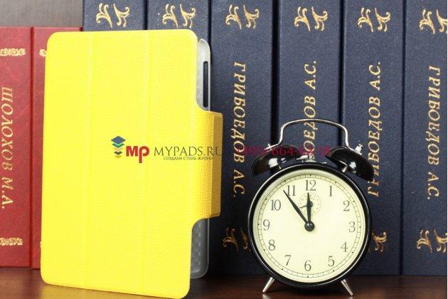 Чехол-обложка для iPad Mini Smart Case желтый кожаный