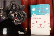 "Чехол для iPad Mini ""тематика веселый кот"" кожаный"