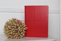 Фирменный чехол-книжка для iPad2/3//4 красный кожаный